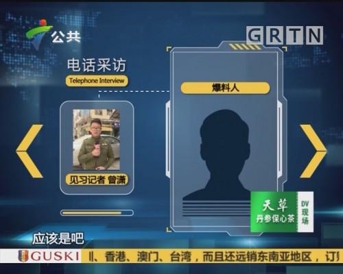 惠州:陌生妇女四处派糖果 街坊怀疑图谋不轨