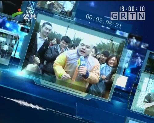 [2019-11-28]DV现场:广州:酒店用品仓库大火 仓库顶部已坍塌