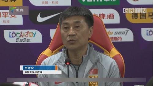 出战四国赛 中国女足为奥运会预选赛练兵