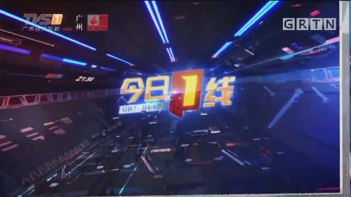 [HD][2019-11-29]今日一线:惠州惠阳:乙炔厂起火爆炸 50名消防员冲入场救火