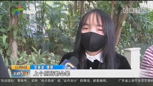 广西:两女生被扇耳光一小时 一女孩被打至耳膜穿孔
