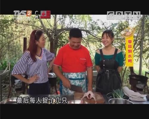 姜蒜焖水鸭