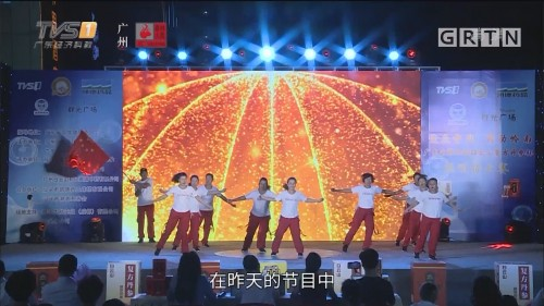 [HD][2019-11-10]经视健康+:家庭梦想秀