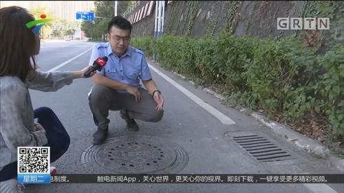 """广州番禺钟村:司机""""接单""""偷排粪水 每次获利两百"""