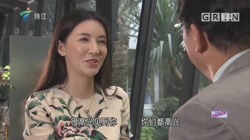 [HD][2019-11-03]外来媳妇本地郎:盛女的逆袭(下)