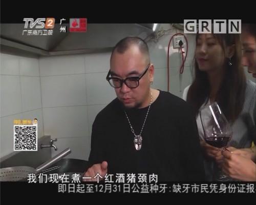 红酒猪颈肉