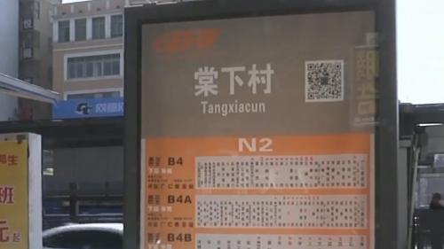 """广州:疑遭""""套路"""" 抽奖中平板竟变充费送机"""