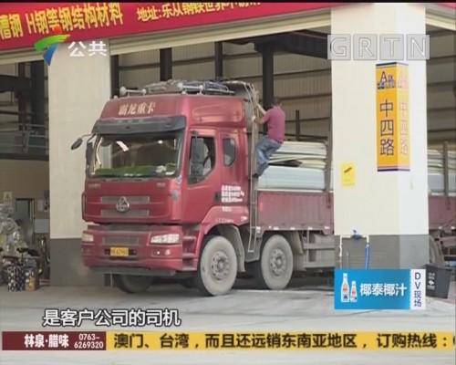 (DV现场)工人操作不当 货车档板下翻砸中小腿