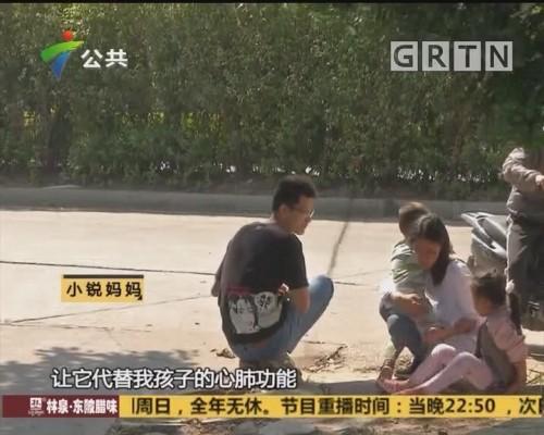 (DV现场)追踪:珠海疑似老鼠药中毒男童离世