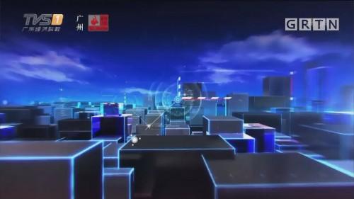 """[HD][2019-11-11]今日一线:直击""""双11"""" 越买越快 1小时成交额破千亿"""