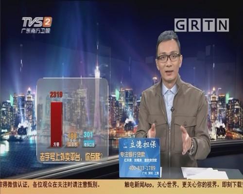 20191109互动集锦