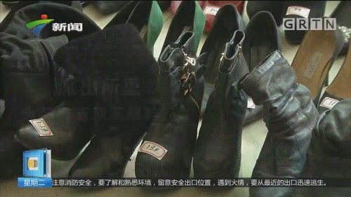 中山南区:五双高跟鞋不翼而飞 警方掀出盗鞋狂徒