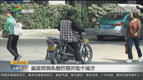 """""""摩托车搭客乱象调查"""":广州 西塱地铁口""""摩的""""司机与警察""""躲猫猫"""""""