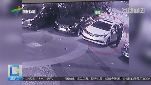 珠海香洲:疑用解码器作案 锁车后现金仍被盗