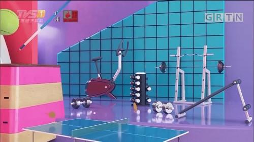 "[HD][2019-11-18]经视健康+:70岁大爷长""孕肚"" 医生诊断尿潴留"