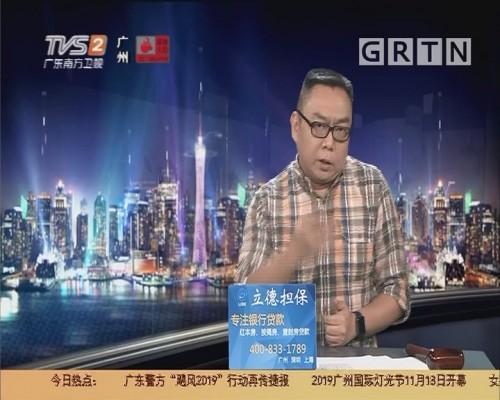 20191106互动集锦