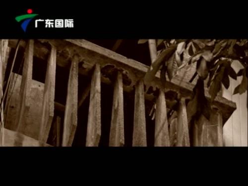 [2019-11-20]一派微视频:70年的坚守