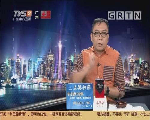 20191118互动集锦