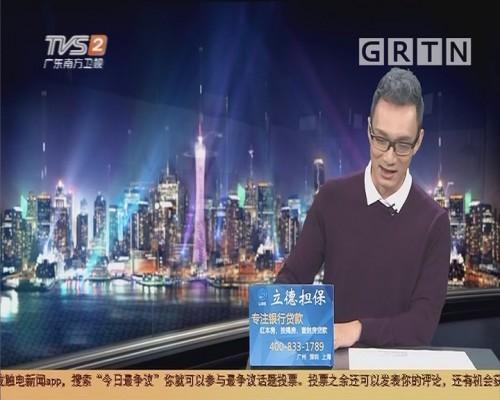 20191110互动集锦