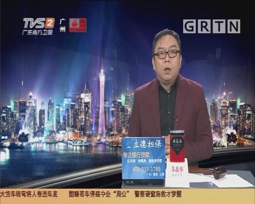 20191127互动集锦