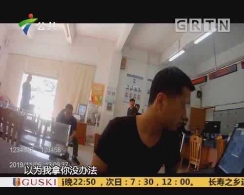广州:打击违法买卖分 48人被拘留罚款