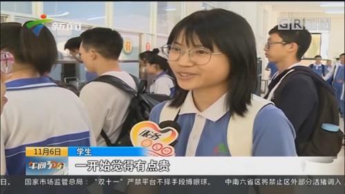 梅州:猪肉价格居高不下 部分学校食堂小幅涨价