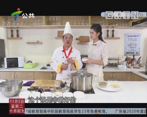 健康廚房:橄欖麥冬茶