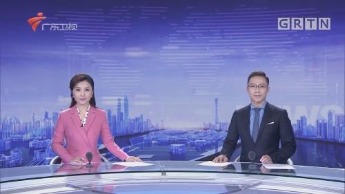 [HD][2019-11-04]晚间新闻:第二届进博会明天开幕 记者抢先体验最炫酷展馆