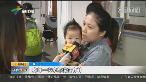 广州:部分社区医院流感疫苗紧张