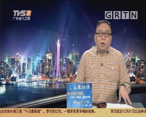 20191105互动集锦