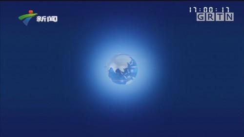 "[HD][2019-11-03]正点播报:上海 第二届进博会""一流服务""喜迎八方客"