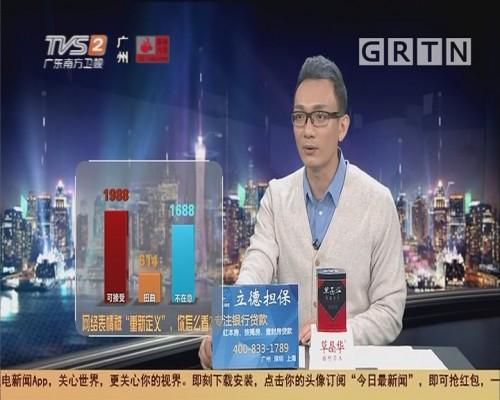 20191116互动集锦