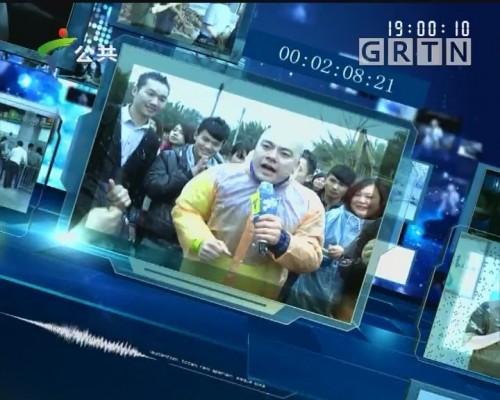 [2019-11-08]DV现场:云浮:交警道路设卡查车 与车主发生冲突