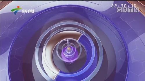 [HD][2019-11-03]新闻夜线:第二届进博会企业展区搭建完成