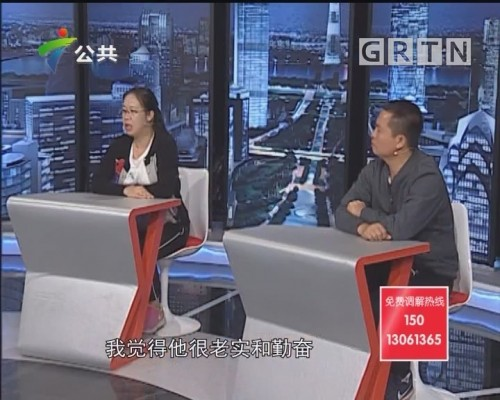 [2019-11-29]和事佬:飞来横债令我移情别恋(下)