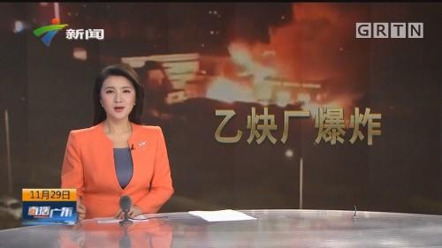 [HD][2019-11-29]直播广东:深圳罗湖:特大跨境走私案告破 挖百米地道走私手机