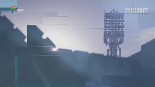 [HD][2019-11-10]体育世界:潮梅穿越红色徒步活动落幕 牢记红色革命精神