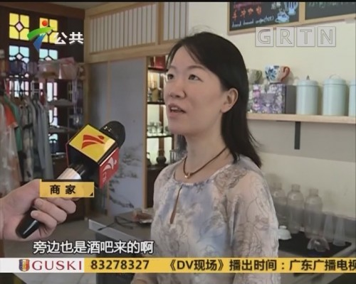 (DV现场)广州:将禁止部分水域范围经营餐饮业