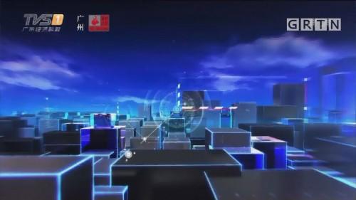 [HD][2019-11-08]今日一线:东莞企石 工厂大火引燃小车 消防员奋战扑明火