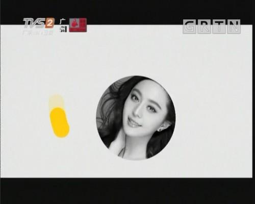 [2019-11-30]FUN尚荟