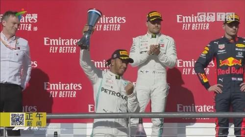 """F1美国站博塔斯夺冠 汉密尔顿加冕""""六冠王"""""""