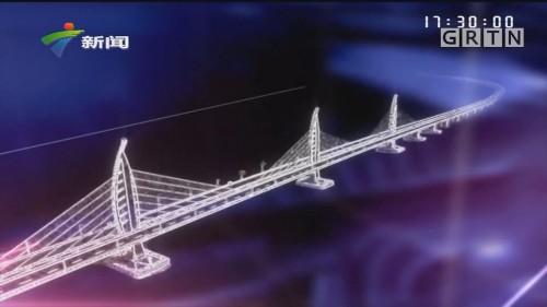 [HD][2019-11-30]大湾区财富通:广州车展:看见未来车市