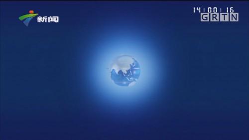 [HD][2019-11-11]正点播报:人民空军成立70周年 省爱促会送温暖到尖兵连