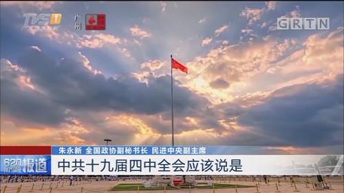 抢抓机遇实干创新助力实现中国梦