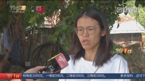 珠海警方通报幼童中毒事件 孩子被送往广州救治 仍未脱离生命危险