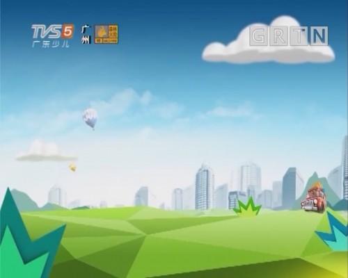 [2019-11-01]南方小记者:南方小记者采访团学习广交会发展史