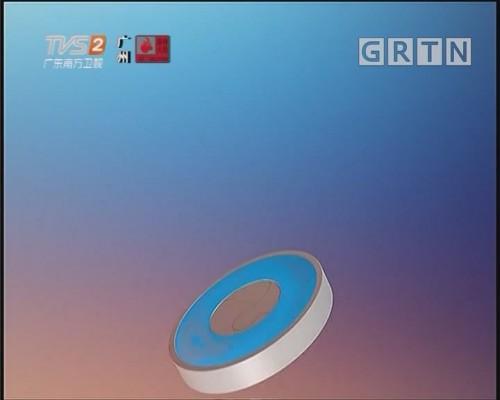 [2019-11-13]城事特搜:囧!男子盗窃失败被困窗台