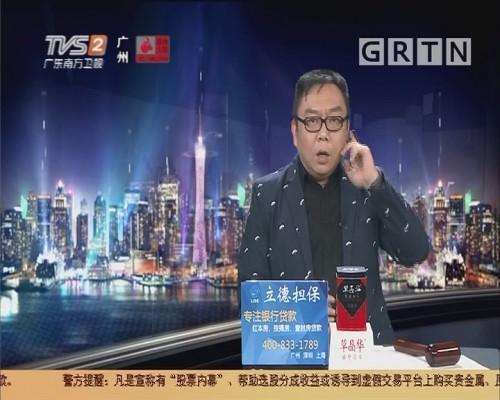 20191128互动集锦