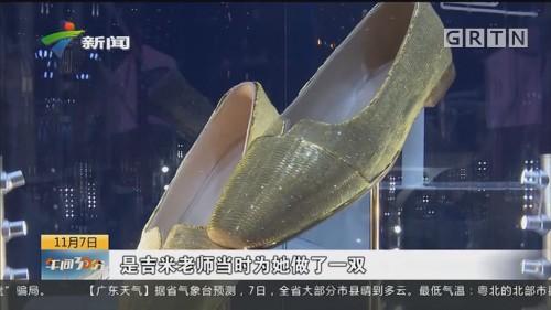 上海进博会:品质生活展区高端品牌汇聚 开启未来美好生活