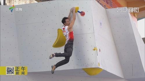 中国攀岩公开赛首日 中国两位名将将晋级决赛